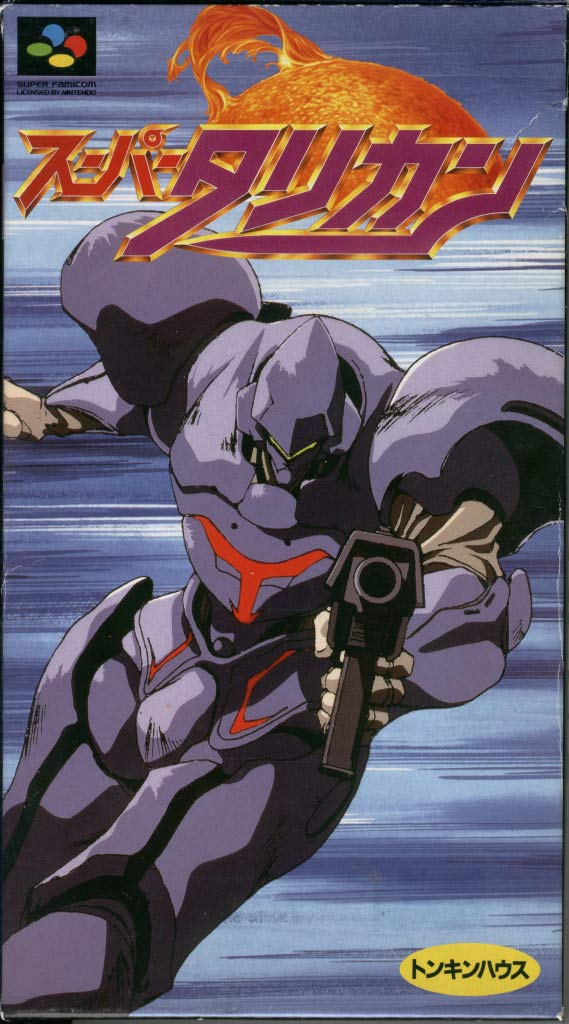 Super Turrican 2 Manual Snes Japan