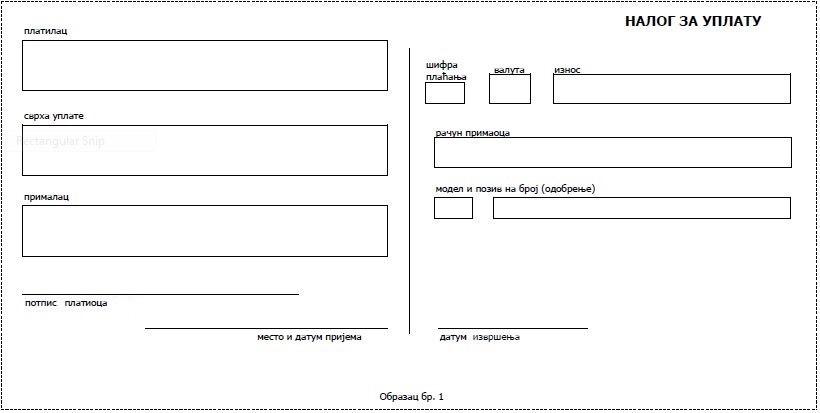 odluka o obrascima platnih naloga - prilog 1 - izgled i raspored elemenata na obrascima platnih naloga koji se izdaju na papiru 1