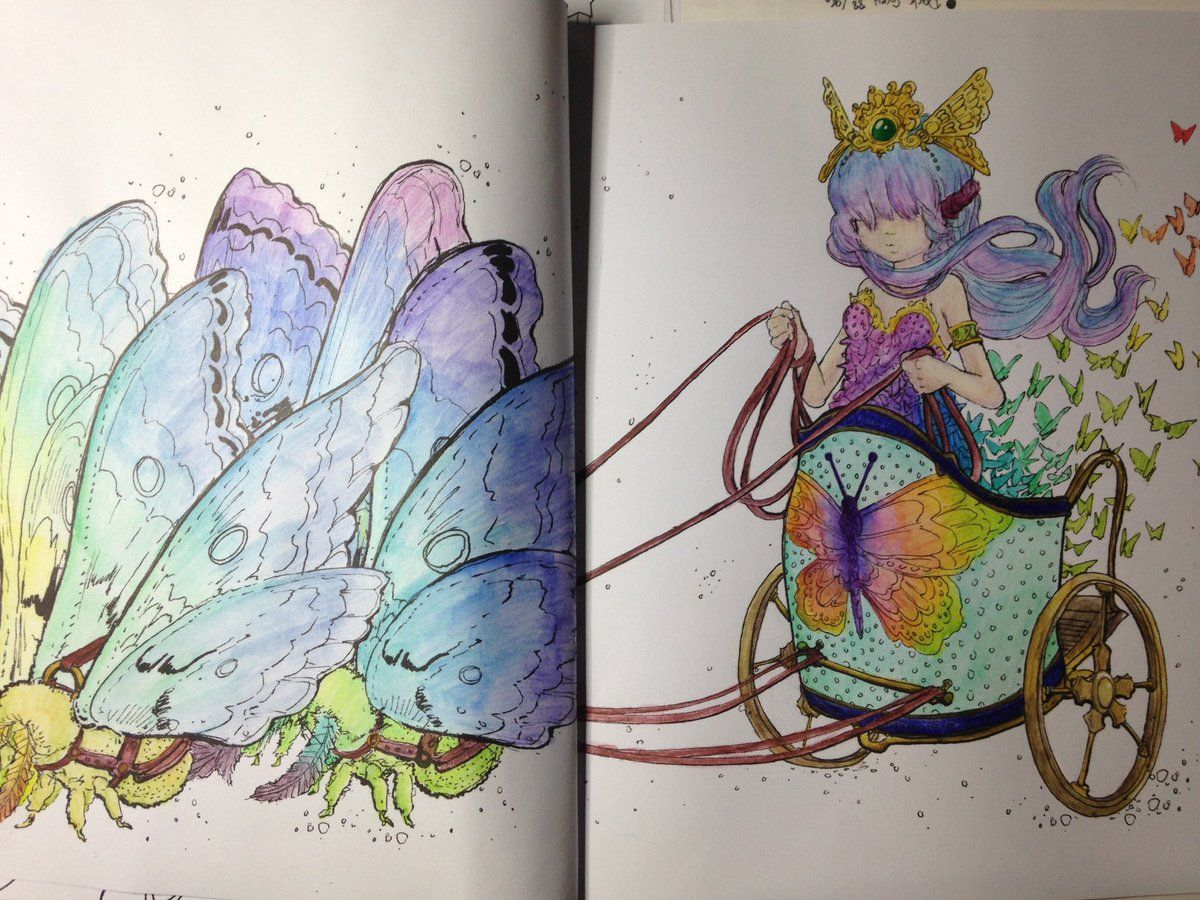 Pop Manga Coloring Book By Camilla D Errico Finished