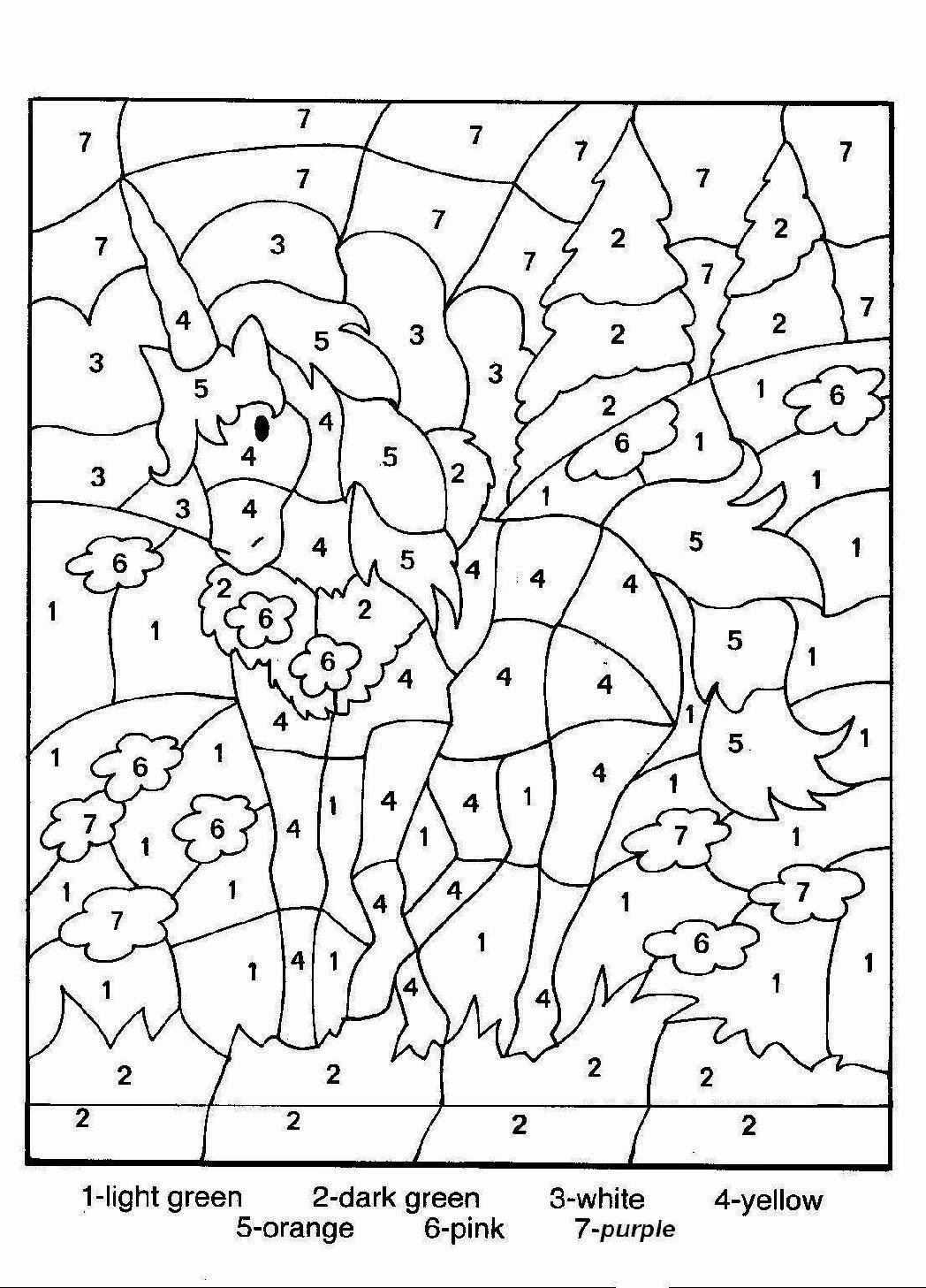 Math Coloring Sheets 5th Grade