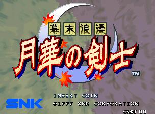 The Last Blade / The Last Soldier / Bakumatsu Roman: Gekka no Kenshi