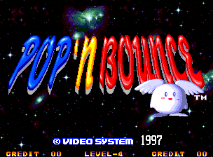 Pop 'N Bounce / Gapporin