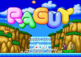 Blue's Journey / Raguy