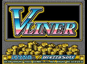 V Liner