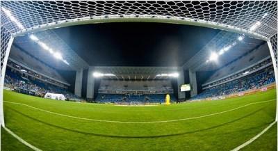 Estadio Arena Pantanal, Cuiabá. Sedes del Mundial