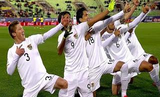 Ecuador 2-Bolivia 3. Copa América 2015 Grupo A
