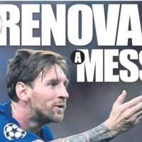 Las Portadas Deportivas 13/10/2018 | Marca, As, Sport, Mundo Deportivo