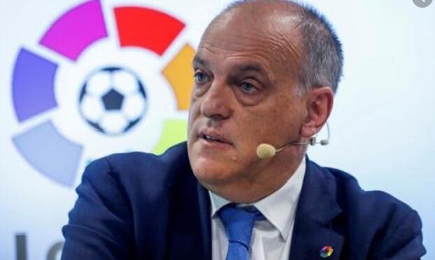 presidente la liga española tebas