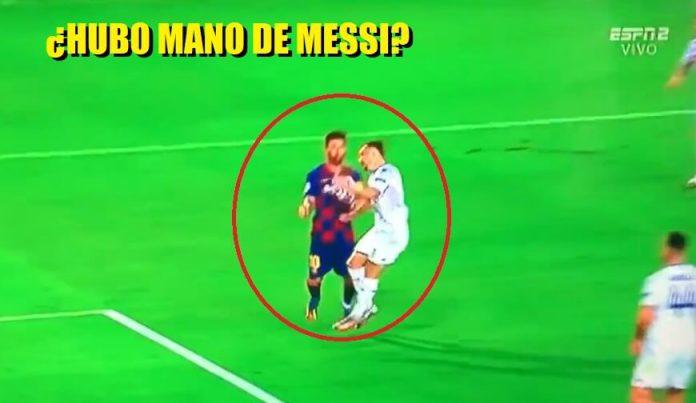 ¿Hubo mano de Messi en el gol anulado por el VAR?