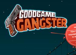 Goodgame Ganster
