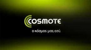 cosmote-new-world