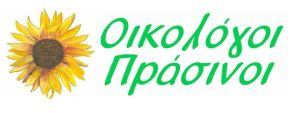 oikologoi-komma_small