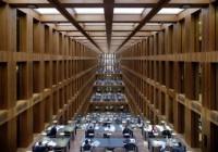 1 Humboldt University