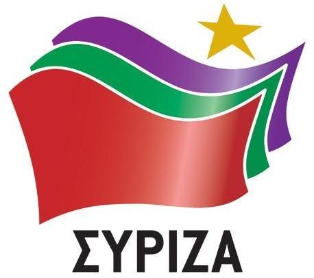 syriza logo