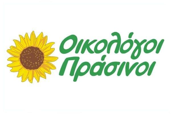 oikologoi-prasinoi