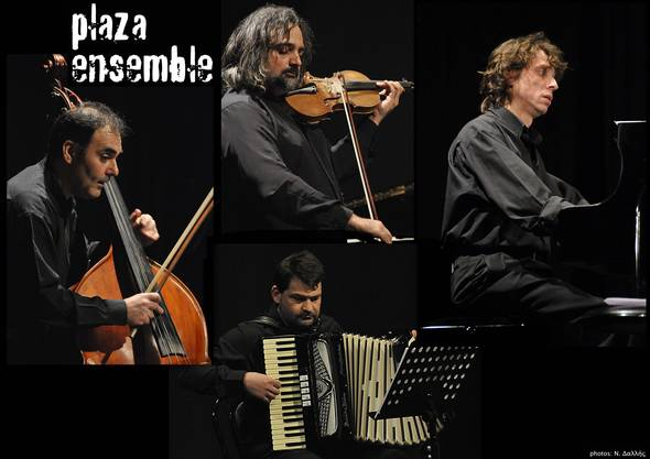 Plaza Ensemble (1)