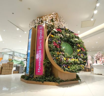 "Produced the new flower clock ""HANADOKEI"" at Marronnier Gate2 Ginza"