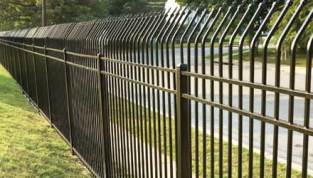 home security fencing