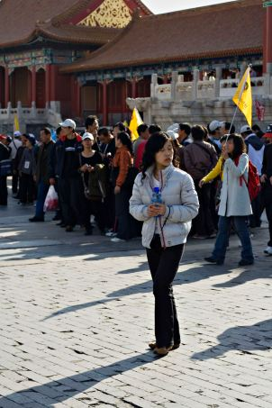 Forbidden City Visitors
