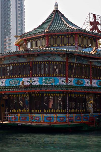 Aberdeen, Hong Kong
