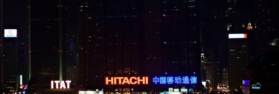 Hong Kong Harbour Light Show