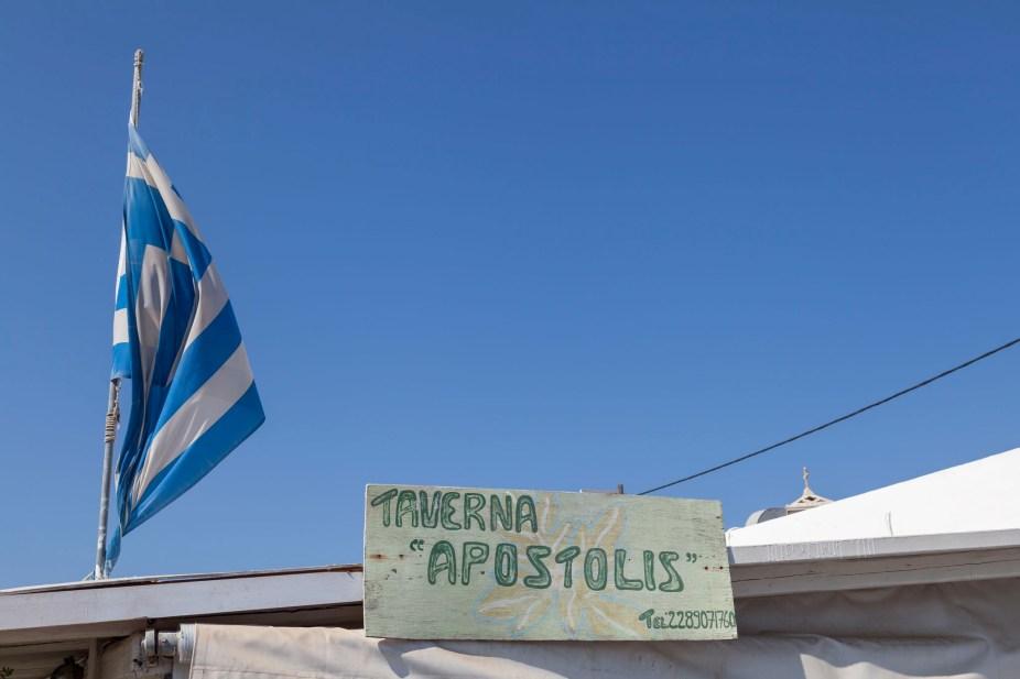 Taverna Apostolis, Ano Mera, Mykonos
