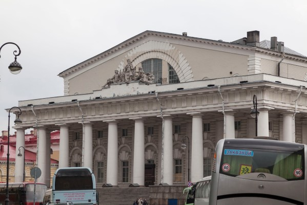 Stock Exchange Building, Saint Petersburg