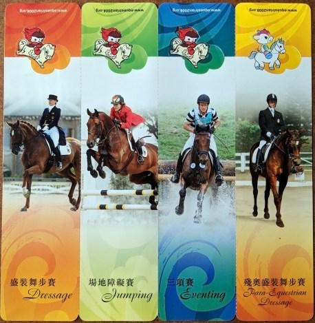 Beijing Bookmarks