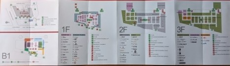 Beijing Store Guide