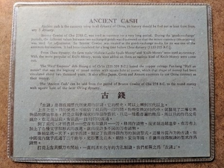 Chinese Old Coins Information