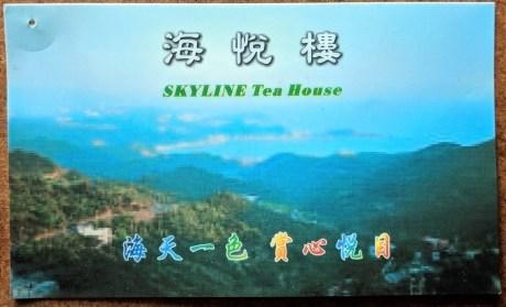 Jiufen Tea House Card