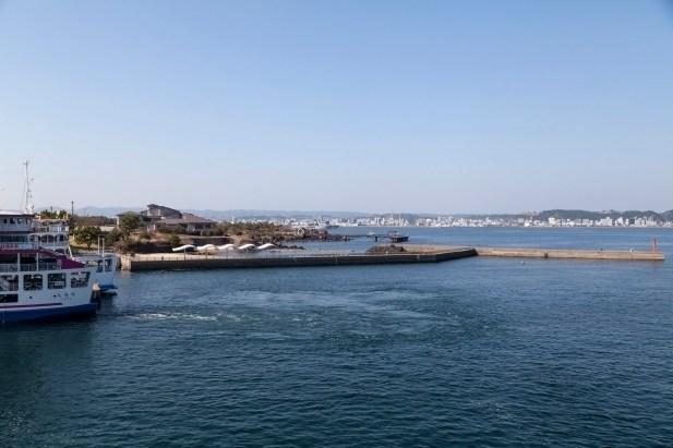 Sakurajima Ferry Dock