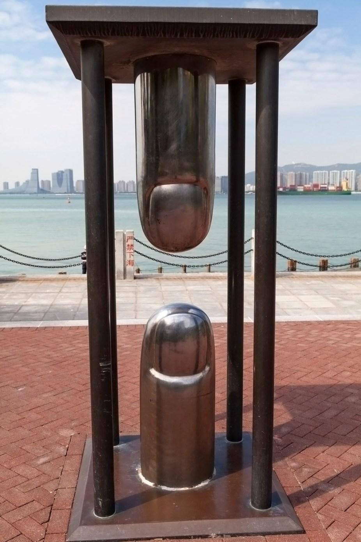 Xiamen, Bay Park Artwork