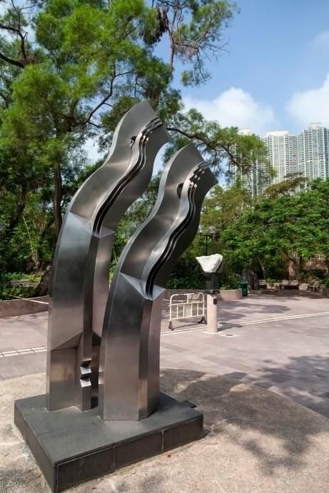 Art Sculpture, Kowloon Park, Hong Kong