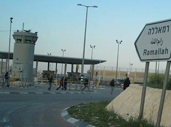 """Résultat de recherche d'images pour """"checkpoints"""""""