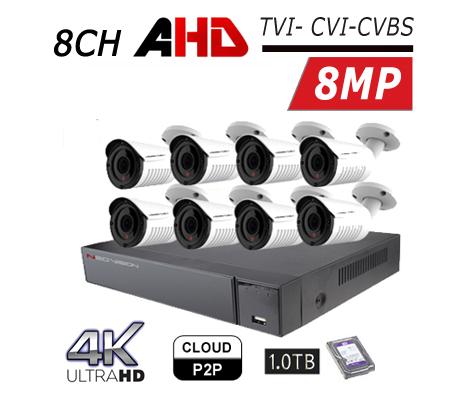 מערכת 8 מצלמות אבטחה צינור AHD 8MP