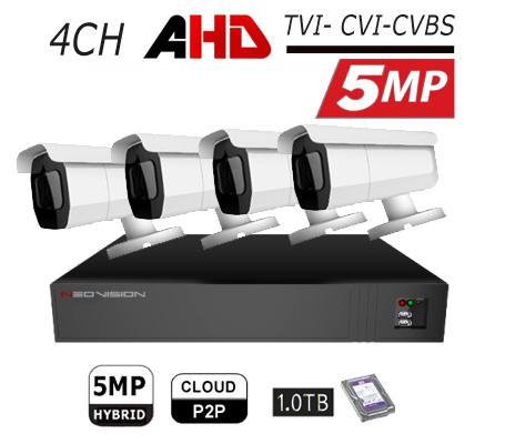 קיט 4 מצלמות אבטחה צינור AHD 5MP
