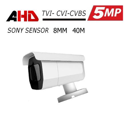 מצלמת אבטחה צינור AHD 5MP 8mm