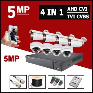 מערכות 8 מצלמות אבטחה AHD 5MP