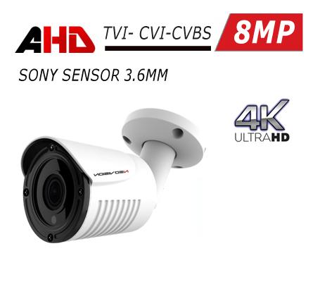 מצלמת אבטחה צינור AHD 4K