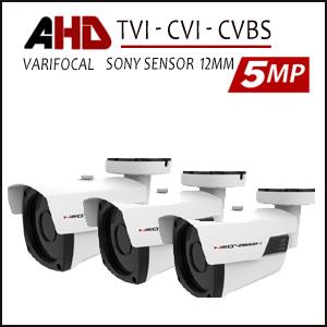 מצלמות אבטחה AHD 5MP VARIFOCAL