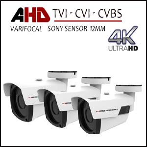 מצלמות אבטחה AHD 4K עדשות משתנות