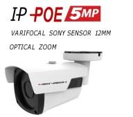 מצלמת אבטחה צינור עדשה משתנה POE 5MP