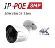 מצלמת אבטחה IP POE 4K צינור