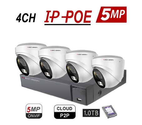 מערכת 4 מצלמות אבטחה POE 5MP כיפה