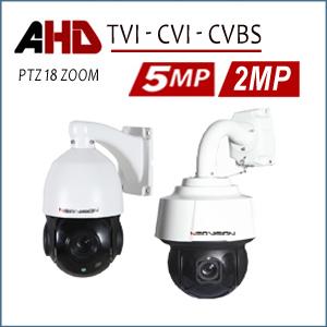 מצלמות אבטחה AHD PTZ