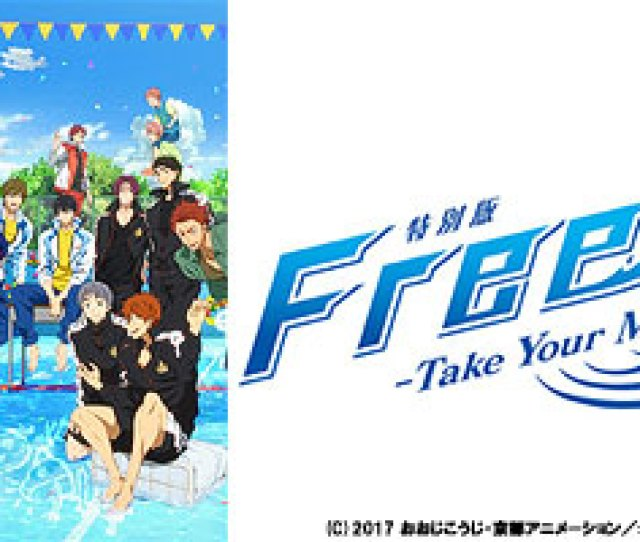 Theatrical Anime Feature Free Take Your Marks Bd Dvd With Exclusive Bonus