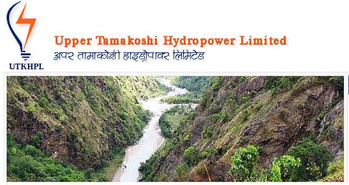 upper tamakoshi The headrace tunnel of the upper tamakoshi hydroelectric project (uthep) has been completed after five years since its initiation.