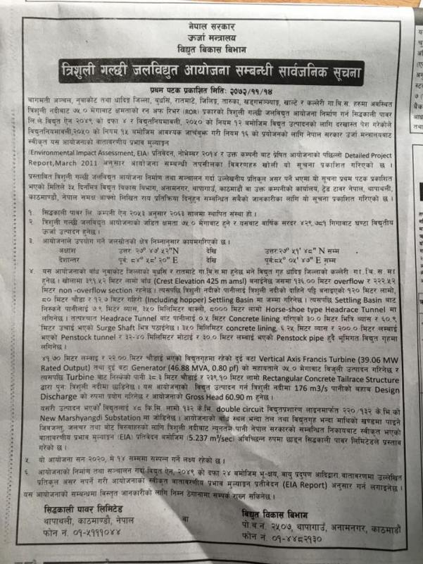 Notice-Trishuli Galchhi Hydroelectric Project