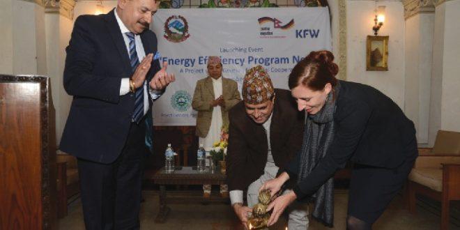 energy-efficiency-program